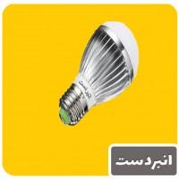 لامپ  (ماوراء بنفش)  یو وی 3وات